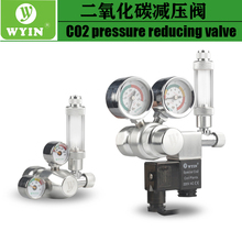 WYIN Aquarium CO2 Regulator with Check Valve Bubble Counter magneticSolenoidValveAquarium Carbon dioxide pressure-reducing val