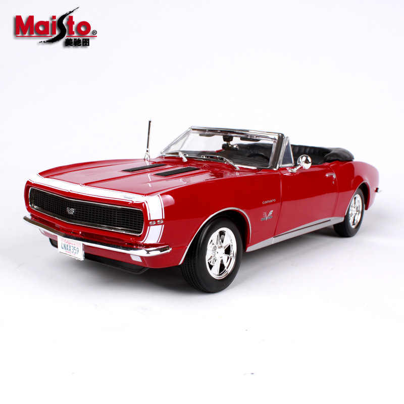 Maisto 1:18 1967 Chevrolet CAMARO SS car alloy car model simulation car decoration collection gift toy Die casting model boy toy