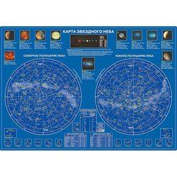 Карта звездного неба, ламинированная, настольная
