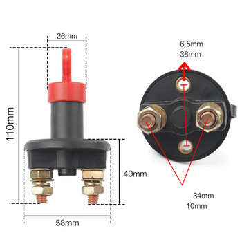 Interruptor de apagado principal de batería para coche, dispositivo de encendido de 12V y 24V con teclas Rojas, desconector modificado para coche, camión y barco 3