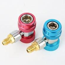 Автомобильные регулируемые фитинги адаптера R134A, 2 шт., быстросъемный соединитель, высокий, низкий, переменный ток, Freon, манометр, шланг, компл...