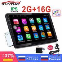 """IPS Screen 9"""" / 10"""" Android 8.1 Octa Core RAM 2G universal 1din Car Multimedia Player 2.5D 1024x600 GPS RDS FM radio Mirror Link"""