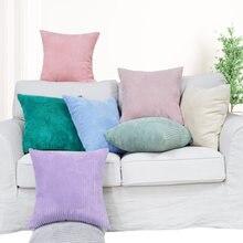 Вельветовый диван полосатый чехол для подушки домашний декор