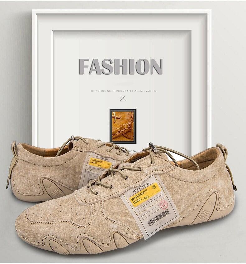 休闲鞋_01