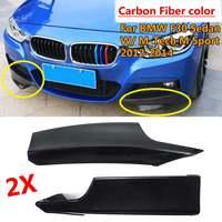 Pair Carbon Fiber Front Bumper Splitter Lip Flaps Spoiler For BMW F30 F35 Sedan W/ M Tech M Sport 2014 2015 2016 2017 2018 2019