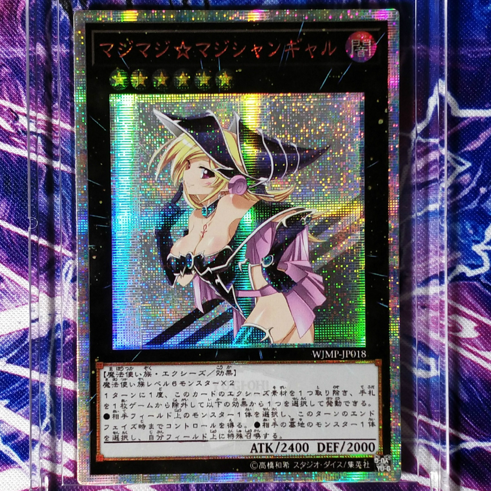 Yu Gi Oh DIY Magi Magi Magician Gal Colorful Toys Hobbies Hobby Collectibles Game Collection Anime Cards