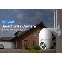 V380 كاميرا مراقبة لاسلكية آلة الكرة اللاسلكية في الهواء الطلق مقاوم للماء في الهواء الطلق واي فاي إنذار 360 درجة كاميرا مراقبة