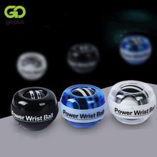 Wrist Ball Super Gyroscope powerball self-starting Gyro arm force trainer Muscle Relax Gym Fitness Equipment