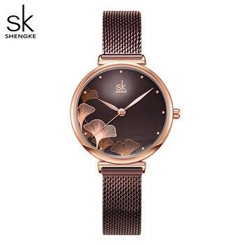 Shengke 2020 New Women Watches Elegant Flower 32 MM Dial Coffee Mesh Band Japanese Quartz Movement  Luxury Relogio Feminino - discount item  80% OFF Women's Watches