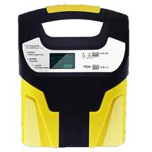 Automotive Battery Charger 12V24V Intelligent Pulse Repair Type Lead-Acid Battery Charger Yellow High Power(China)