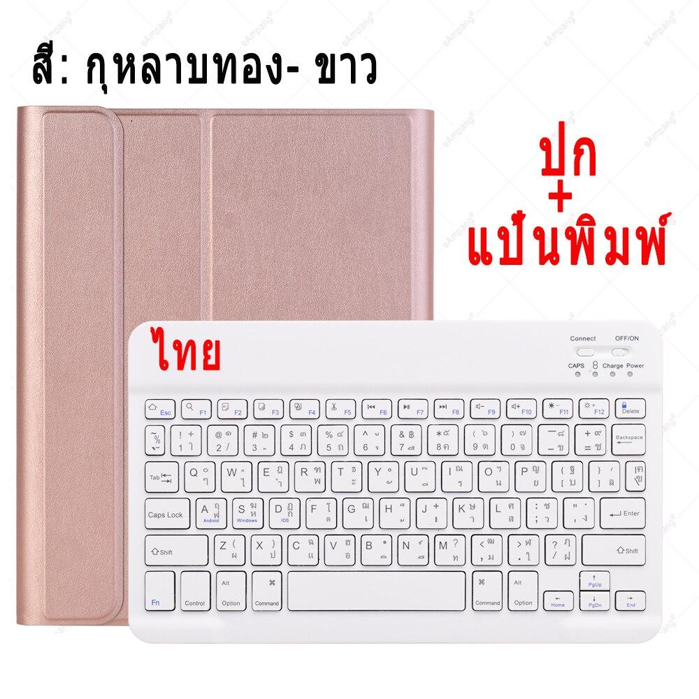Thai Keyboard Gradational Color Keyboard Case For ipad 10 2 2019 7 7th 8th Generation A2197 A2198 A2200 A2232 Detachable
