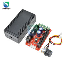 2000W 40A DC Motor Speed Controller DC 12V 24V PWM For RC Car Fan Speed Regulator Adjustable Power Control Switch Soft Starting speed pwm electronic 40a dc 12v 24v 36v 48v brushed motor controller maximum power of 2000w third gear forward reverse stop