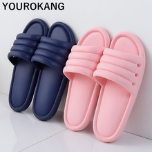 Women Home Slippers Indoor Couple Shoes Unisex Summer Bathroom Slippers Concise Female Floor Footwear Soft Non-slip Sandals women summer non slip bathroom slippers female indoor home soft bottom slippers unisex lovers couples slipper gifts