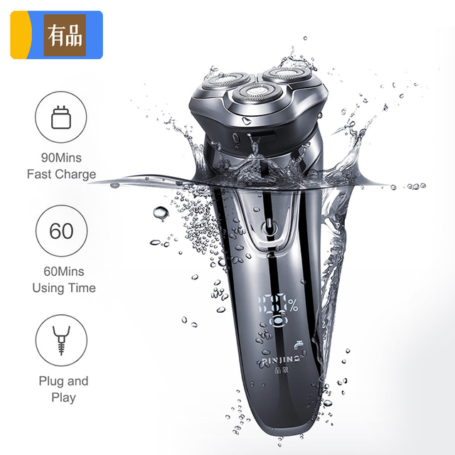 SOOCAS rasoir électrique Mijia ES3, Rechargeable, avec affichage numérique LED 3D, pour barbe, pour hommes, Xiaomi 5