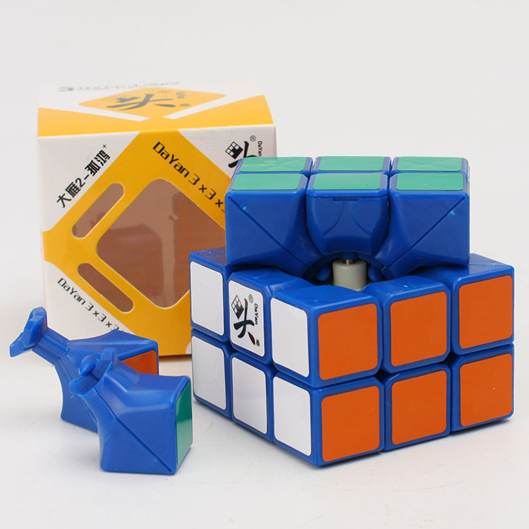 Promo Cheapest Magic Cube puzzle Dayan Guhong 2 V2 57mm 3x3x3 Cubing Speed  Puzzle Cubo Magico Kids Educational Toys 10
