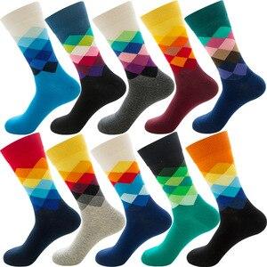 Image 2 - 10 çift renkli erkek çorabı Hip Hop kaykay mutlu penye pamuk komik mürettebat çorap noel hediyesi Calcetines De Hombre