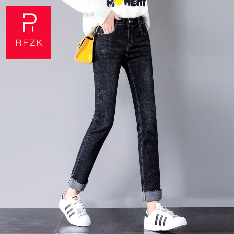 Rfzk Black Jeans Women's Loose Spring And Autumn 2020 New Fanging Korean Version Of The High Waist Was Thin Wild Straight Pants
