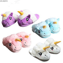 Creative Plush Women Slippers Cartoon Kids Animal Indoor Soft Stuffed Unicorn Winter Keep Warm with LED Light Non-slip Flip Flop(China)