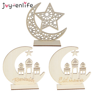 Image 1 - Ramadan Eid Mubarak Decorations For Home Moon Wooden Plaque Hanging Ornaments Islam Muslim Festival Event Party Supplies
