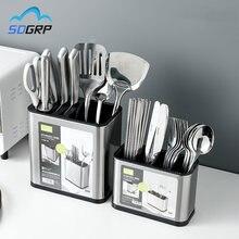 Держатель knief ящик для хранения ложек стойка кухонных столовых