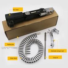 自動新しい自動チェーン釘銃アダプタネジ銃電気ドリル用木工ツールコードレス電動ドリルアタッチメント