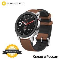 [سفينة من روسيا] Amazfit GTR 47 مللي متر ساعة ذكية 24 أيام بطارية تحكم بالموسيقى 5ATM مقاوم للماء Smartwatch جلدية سيليكون حزام
