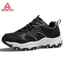 Humtto брендовый светильник для бега на открытом воздухе обувь
