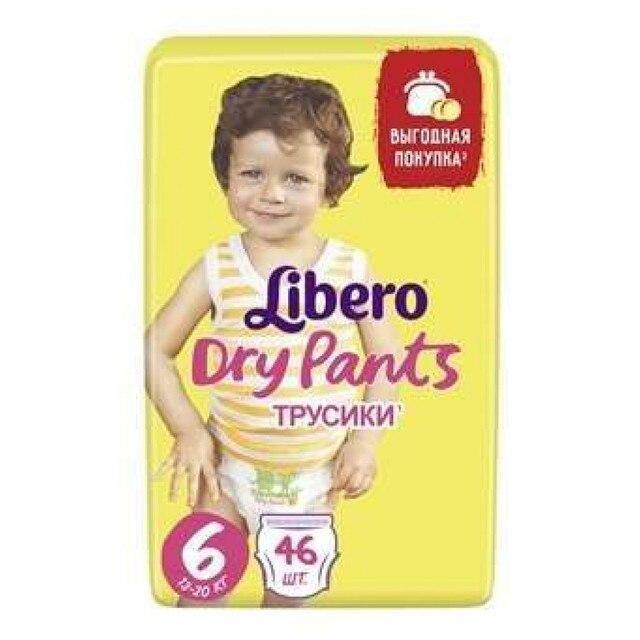 Трусики Libero Dry Pants Size 6 (13-20кг), 46 шт.