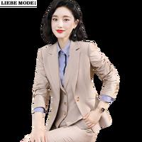 Womens Business Formal Office Suits Blazer Vest Waistcoat Pencil Pant Three Piece Sets Woman Pants Suits Interview Clothes Women