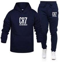 2021 brand new men's two-piece solid color sportswear men's sportswear gym + sweatpants jogger sweatshirt