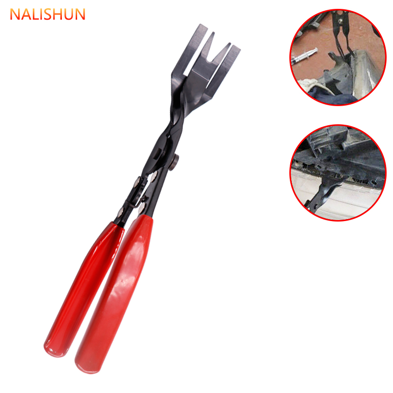Open the lamp pliers car headlights remove the lampshade tools rivets pliers removal tools to change