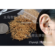 Color Defence Allergy Exceed Small Dumbbell Ear Nail Mini- Invisible Bones A Thin Rod Short Pole