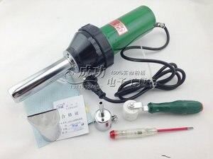 Dsh-ii 1000W hot wiatrówka zintegrowany plastikowy pistolet spawalniczy elektroniczna regulacja temperatury spawanie gazowe pistolet