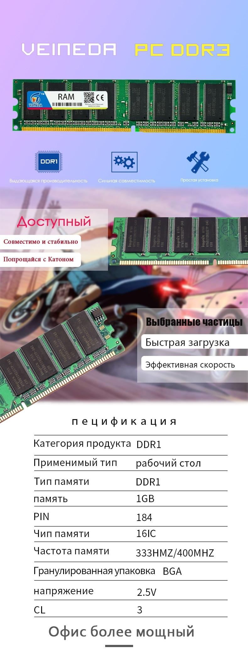 PC2700 1GB DDR-333 RAM Memory Upgrade for The Averatec AV4265-EH1R