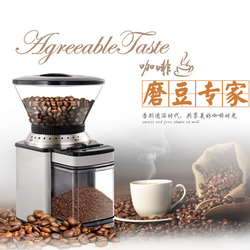 Electric Coffee Grinder Moedor De Cafe Automatic Coffee Bean Milling Machine Household Coffee Bean Grinding Machine XFK-B96