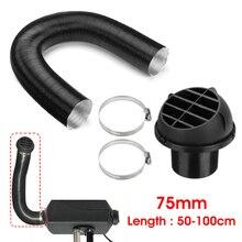 75 мм воздуховод нагревателя+ выход теплого воздуха+ зажим для шланга для Eberspacher дизель A87890 Хромированные Металлические автомобильные аксессуары