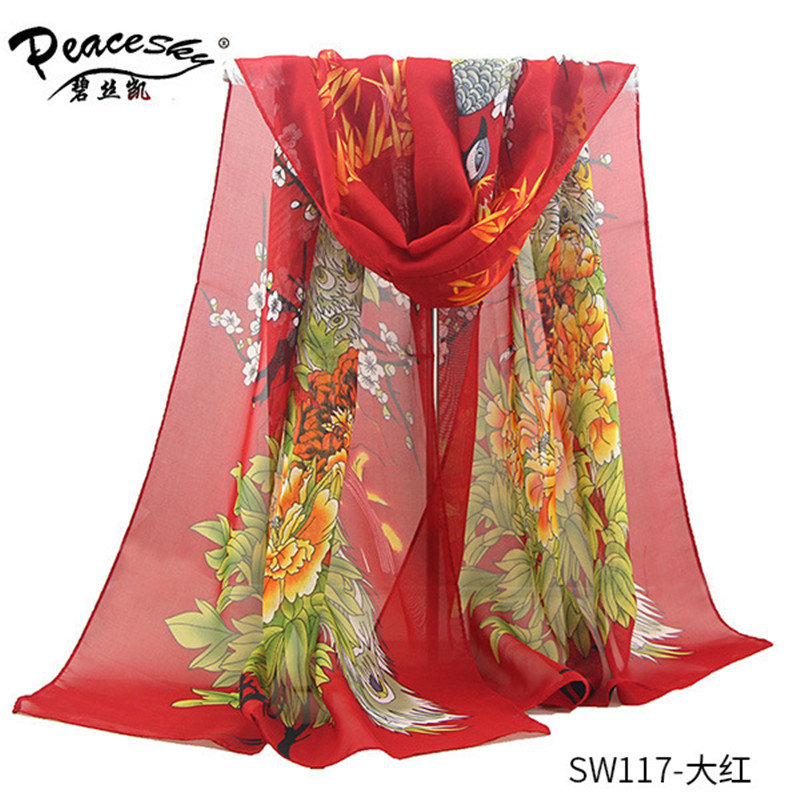 Chinese Classic Silk Spring And Autumn New Style Women's Quality Peacock Print Shawl Ladies Fashion Chiffon Soft Scarf Beach Bea