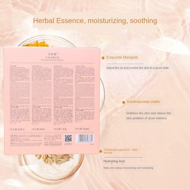 Herborist Original Marigold Zhenxiang Set 5pcs 200ml+50ml+120g+30g*2 Soothing Skin Repair Sensitive Skin skin care products 3