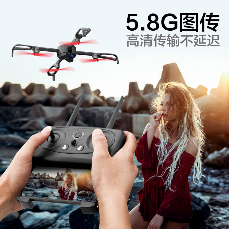 Mento Unmanned Aerial Vehicle Aerial Photography Quadcopter Set High WiFi Real-Time Positioning Remote Control Aircraft