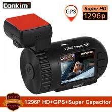Conkim 미니 0805P 자동차 대시 카메라 1296p 30fps H.264 WDR GPS DVR 비디오 레지스트라 주차 센서 저전압 보호 커패시터
