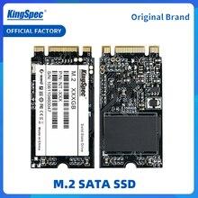Жесткий диск KingSpec m.2 для ноутбука, SSD 2242 120 ГБ 240 ГБ 500 ГБ HDD 2242 мм NGFF SSD M2 SATA 1 ТБ 2 TБ, для ноутбуков Jumper 3 pro prestigio 133