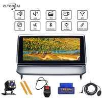 Android 10.0 Auto Multimedia Player Auto Radio di Navigazione GPS Per VOLVO S40 C30 2006-2012 Auto Lettore Stereo BT DSP RDS Navi Nuovo