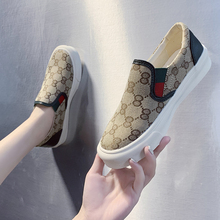 Slip on Rubber Ladies Shoes Comfortable Round Toe Flat Shoes