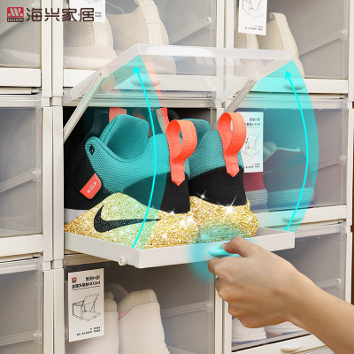 3pcs/Set Push-pull Shoes Box Organizer for Sports Shoes 5