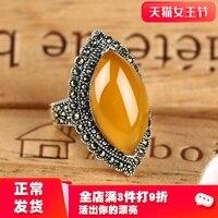 Jiashun 925 Taiyin yellow jade ring index finger long big ring female fashion personality exaggeration retro Silver