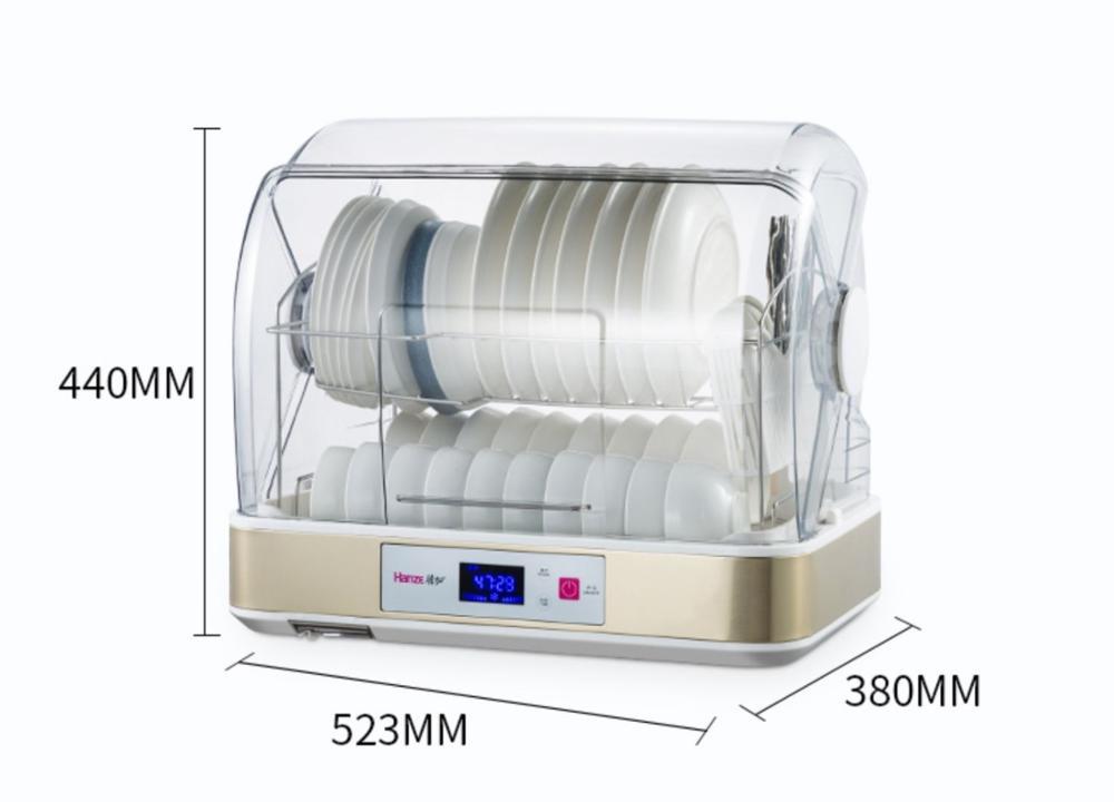 26/28/40/45L Small Household Disinfection Cabinet Mini Desktop Bowl UV Drying Vertical Bowl Chopsticks  electronic dish dryer