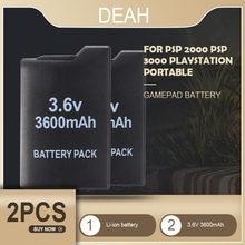 2 sztuk Gamepad baterii 3.6V 3600mAh dla Sony PSP 2000 PSP 3000 PSP2000 PSP3000 PlayStation przenośny akumulator wymiana komórek