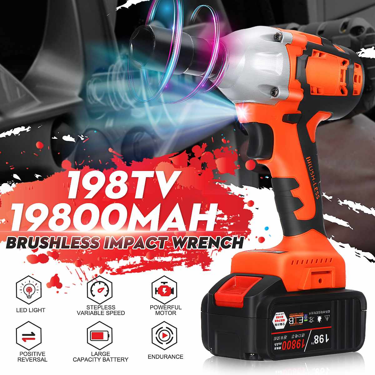 Electric Impact Wrench Infinitely Cordless Speed Brushless Impact Electric Wrench 198TV 19800mAh Rechargeable Lithium Battery