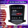 Автомобильный мультимедийный плеер ZOYOSKII, Android 10, экран Tesla, GPS, радио, для Chevrolet Cruze J300 Holden Daewoo Lacetti 2009-2015