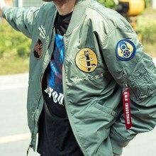 СМН летная куртка зеленый осень Для мужчин бомбардировщик куртка пилота Ma-1 Air Force куртка пилота для игры в бадминтон Бейсбол джинсовая Спортивная тонкое пальто
